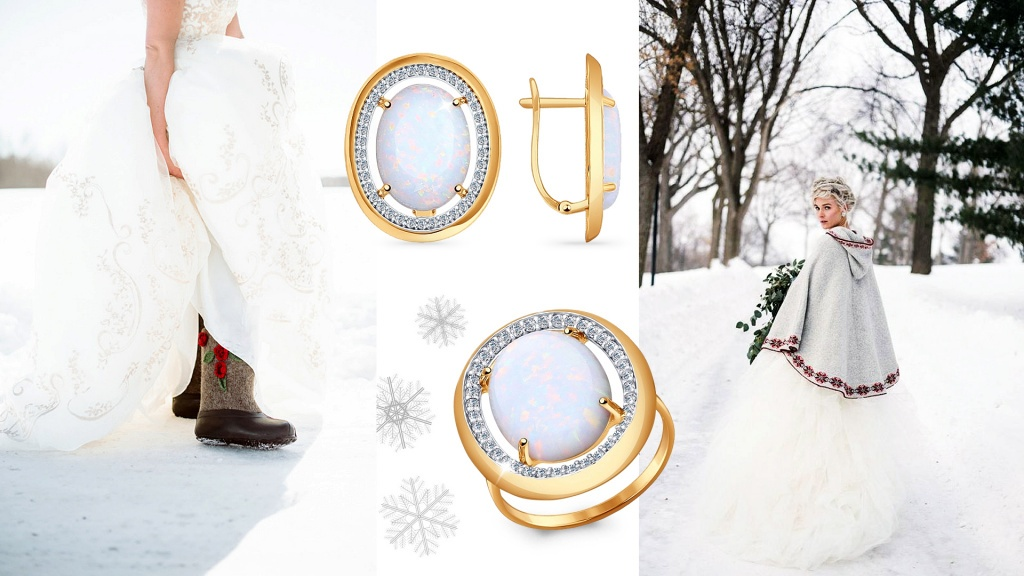 rus-zoloto.com_winter wedding_07.jpg